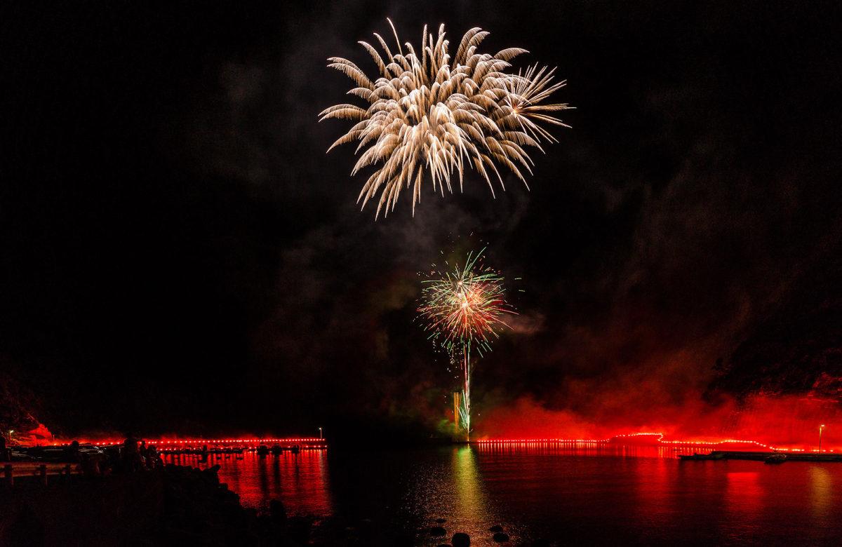 中木火祭り